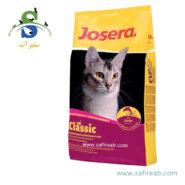 غذای خشک جوسی کت کلاسیک مخصوص گربه بالغ حاوی ماهی سامون (۱۰ کیلوگرم) جوسرا (Josera JosiCat Classic
