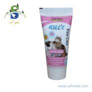 کرم کف دست و پای سگ و گربه با عصاره موم زنبور عسل (۵۰ میلی لیتر) جیلز (GILL'S PAW CARE CREAM 50ml) 2