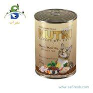 کنسرو گربه حاوی مرغ و برنج (۴۲۵ گرم) نوتری پت (Nutri Pet Chicken & Rice 425gr)