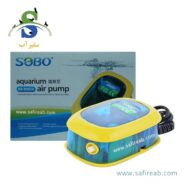 SB-9903A