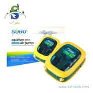 SB-9905A