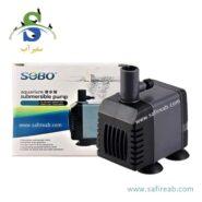 water pump-min