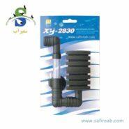 Ocean Free Bio Sponge Filter XY-2830-min