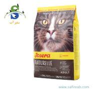 غذای خشک دنتال ناتورل بدون غلات مناسب برای گربه عقیم شده داخل خانه جوسرا (Josera Naturelle