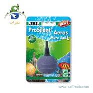 JBL Aeras Micro Ball L