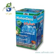 JBL MotionDeco Medusa Set XL