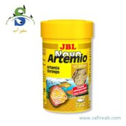 JBL Novo Artemio