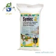 JBL Symec Filterwatte