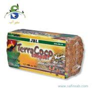 JBL TerraCoco Compact