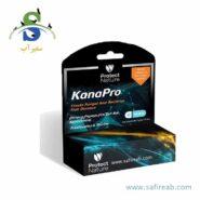 Protect Nature Kana Pro-min
