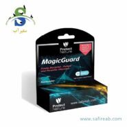 Protect Nature Magic Guard-min