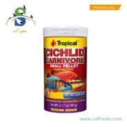 Tropical Cichlid Carnivore Small Pellet 250ml