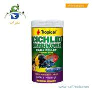 Tropical Cichlid Herbivore Small Pellet tin 250ml