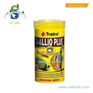 Tropical D- Allio Plus Flakes tin 500ml