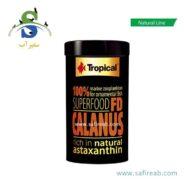 Tropical FD Calanus 100ml