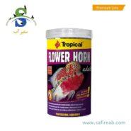 Tropical Flower Horn Adult Pellet tin 500 ml