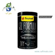 Tropical Gel Formula For Carnivore Fish 300g