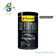 Tropical Gel Formula For Herbivorous Fish 300g