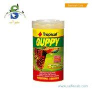 Tropical Guppy tin 100ml