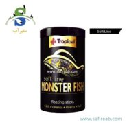 Tropical Monster Fish tin 1000ml