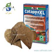 داروی کاتاپا ضد التهاب جی بی ال
