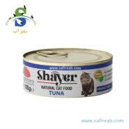 کنسرو گربه نچرال ماهی تن (۱۱۰ گرم) شایر (Shayer Shayer Tuna Cat Food 110gr)