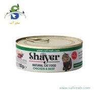 کنسرو گربه نچرال مرغ و گوشت قرمز (۱۱۰ گرم) شایر (Shayer Chicken & Beef In Gravy Cat Food 110gr)