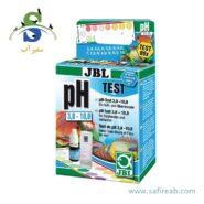 JBL PH Test-Set 3.0 – ۱۰.۰
