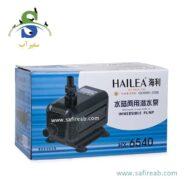 Hailea Immersible Pump HX-6540