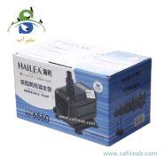 Hailea Immersible Pump HX-6550