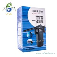 Hailea Internal Filter HL-bt-700