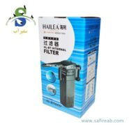 Hailea Internal Filter HL-bt1000
