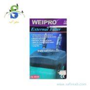 Weipro External Filter FE-8039
