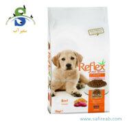غذای خشک توله سگ با طعم گوشت گاو (۱۵ کیلوگرم) رفلکس (Reflex Puppy food Beef 15 kg)