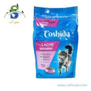 غذای خشک گربه با طعم ماهی و سبزیجات کوشیدا (Coshida Cat Food MIT LACHS UND KAROTTEN 2