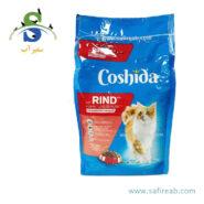 غذای خشک گربه با طعم گوشت گاو و سبزیجات (۲ کیلوگرم) کوشیدا (Coshida Cat Food MIT RIND HUHN UND GEMUSE 2kg) 2