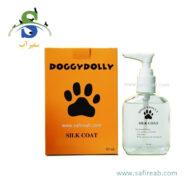 لوسیون مرطوب کننده ، گره باز کن و خوشبو کننده سگ و گربه داگی دالی (Doggy Dolly Silk Coat 85ml) 1