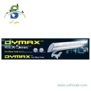 DYMAX Rex-2 Lighting 90cm