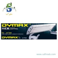 DYMAX Rex-4 Lighting 120-150cm