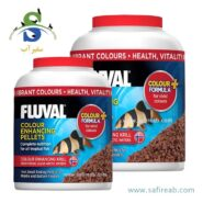 Fluval Colour Enhancing Sinking Pellets