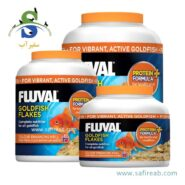 Fluval Goldfish Flakes