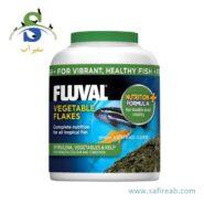 Fluval Vegetable Flakes