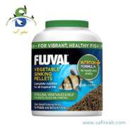 Fluval Vegetarian Small Sinking Pellets