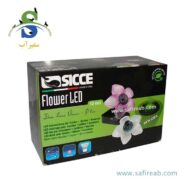 SICCE Flower LED