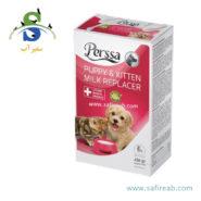 شیر خشک نوزاد سگ و گربه (۴۵۰ گرم) پرسا (Perssa Puppy & Kitten Milk Replacer 450gr)