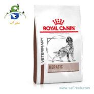 غذای خشک سگ مبتلا به بیماری کبدی رویال کنین (Royal Canin VD DOG HEPATIC 2