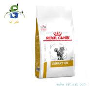 غذای خشک مخصوص گربه مبتلا به بیماری مجاری ادراری رویال کنین (Royal Canin URINARY SO LP 34