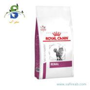 غذای خشک مخصوص گربه های مبتلا به بیماری کلیوی (۱.۵ کیلوگرم) رویال کنین (Royal Canin RENAL FELINE DRY 1.5kg)