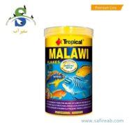 Tropical MALAWI FLAKES