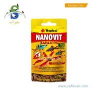 Tropical NanoVit Tablets